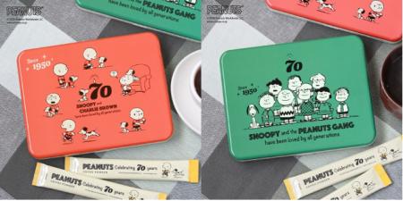 PEANUTS 生誕70周年記念パッケージが登場!