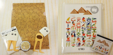池袋ロフトで人気「エジプト・メジェドモチーフ文具」