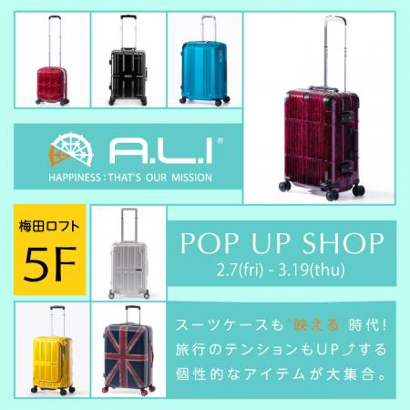 A.L.I POP UP SHOP