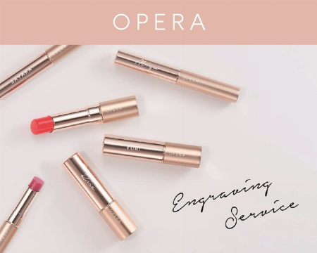 オペラ リップ刻印イベント
