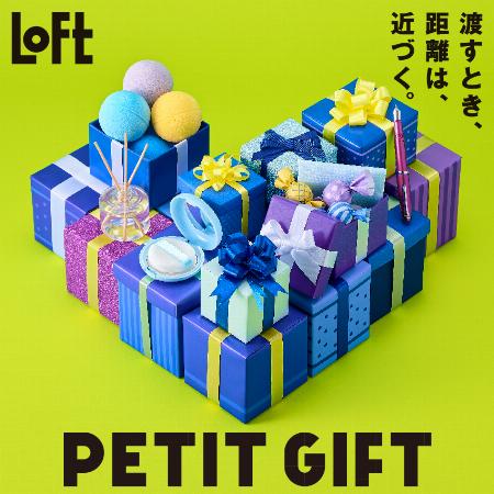 PETIT GIFT ~ Buffet style~
