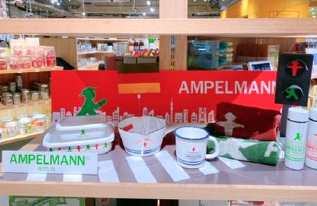 アンペルマンの生活雑貨