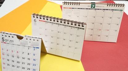 ♪4月始まりカレンダー♪