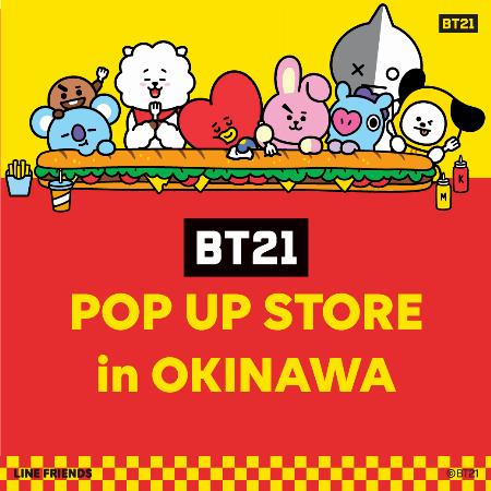 【予告】BT21 POP UP STORE in OKINAWA