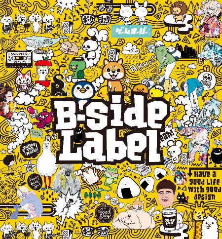 B-SIDE LABEL POP UP SHOP
