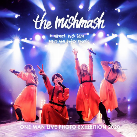 the mishmash Photo Exhibition 2020