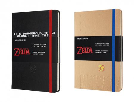 限定版ノートブック 「ゼルダの伝説」