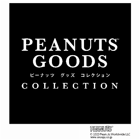 PEANUTS GOODS COLLECTION