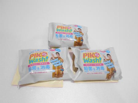 薬用石鹸 PIKO Wash!