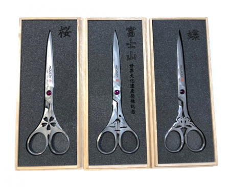 DAMASCUS SCISSORS