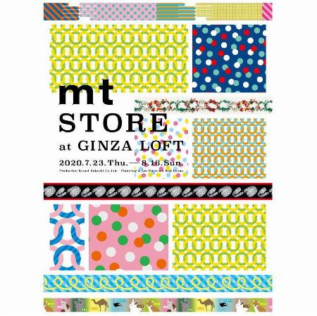 mt STORE at GINZA LOFT