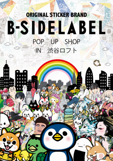 B-SIDE LABEL POP UP SHOP