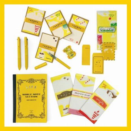 「ロフコレ2020」の黄色いステーショナリー
