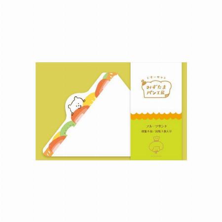 サンドイッチレター フルーツサンド みずたまパン工房【数量限定】