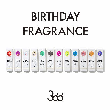 大切な記念日に、特別な香りを