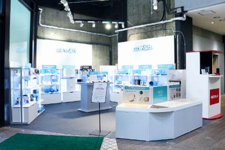 Anker Store 梅田ロフト