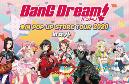 BanG Dream!POP UP STORE TOUR 2020 in 仙台ロフト