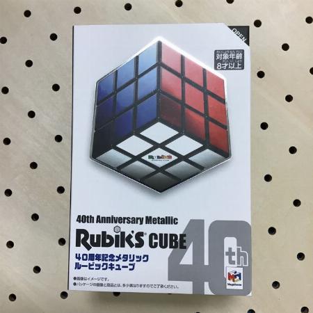 ルービックキューブ メタリックカラー