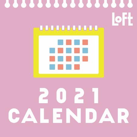 2021年版 カレンダー
