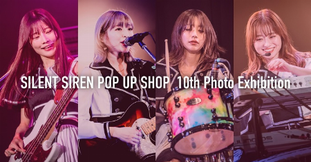SILENT SIREN POP UP SHOP