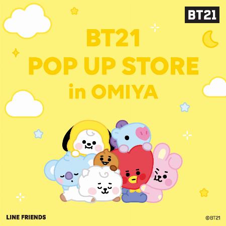 BT21 POP UP STORE in OMIYA 開催中!