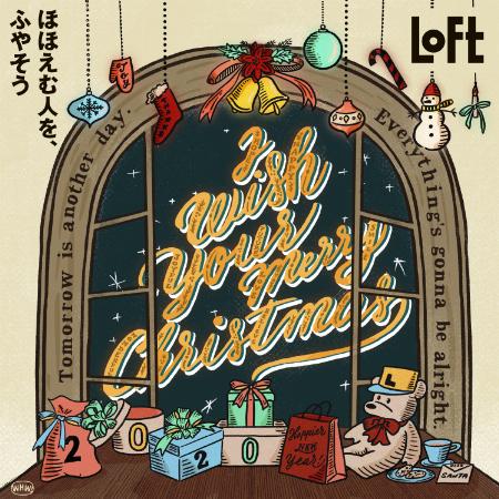 「クリスマスカードマーケット」