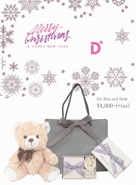 D+ NEW COLLECTION『bear flowerbox』