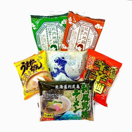 『日本全国ご当地ラーメン大集合』