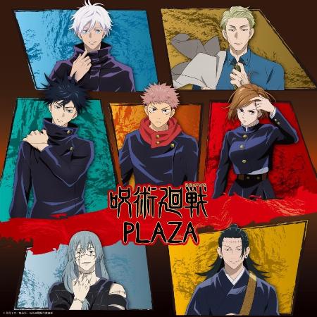 呪術廻戦PLAZA in ロフト名古屋