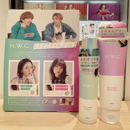 EXITプロデュース新ブランド「H.W.G.(ハウジー)」