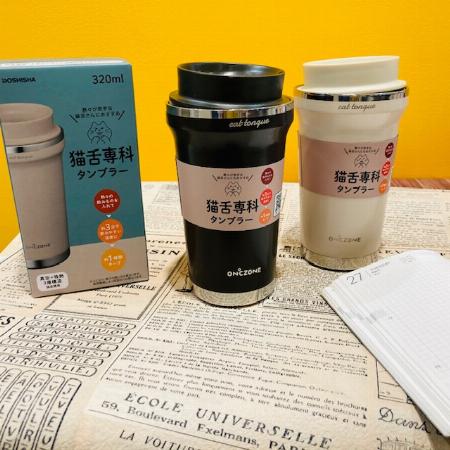 新商品猫舌専科タンブラー!