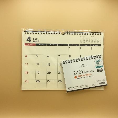 抗菌加工カレンダー