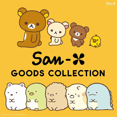 San-X (サンエックス)GOODS COLLECTION