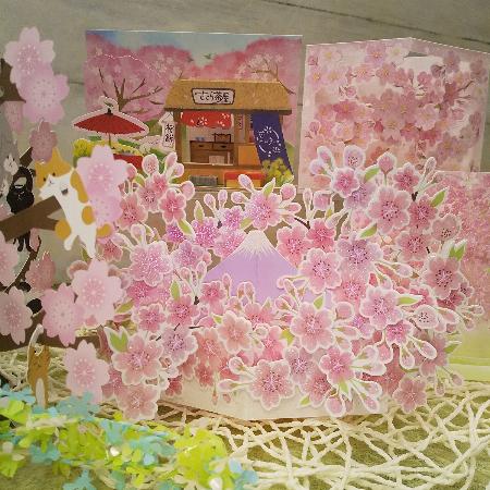 一足先に桜満開♪