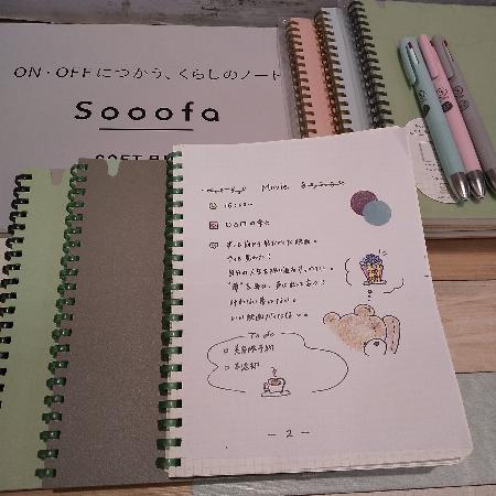 Sooofa「スーファ」