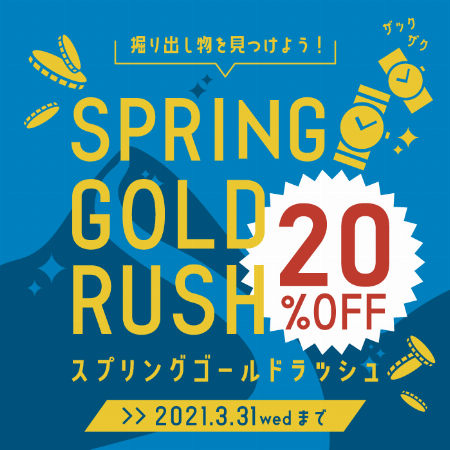 SPRING GOLD RUSH