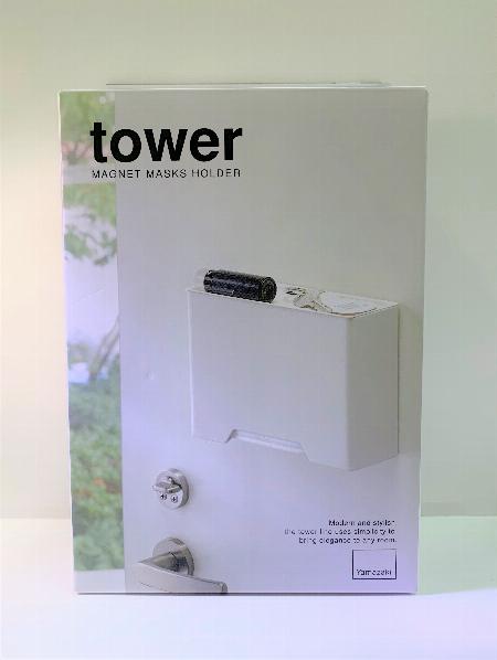 """""""tower""""マグネットマスクホルダー"""