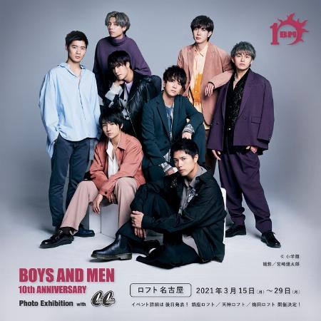 【予告】「BOYS AND MEN 10th Anniversary Photo Exhibition with CanCam」