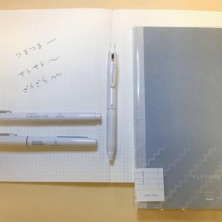 【先行販売】KOKUYO PERPANEP