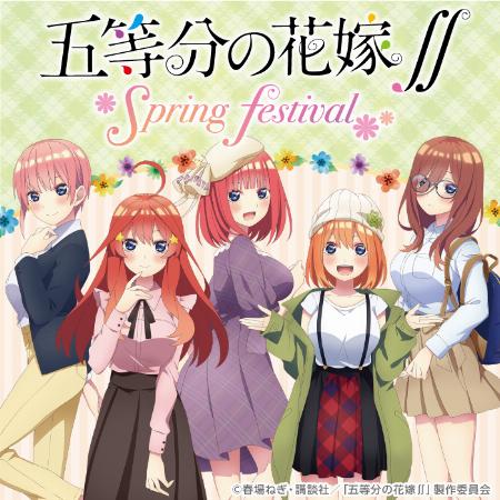 五等分の花嫁∬ ポップアップショップ in ロフト名古屋