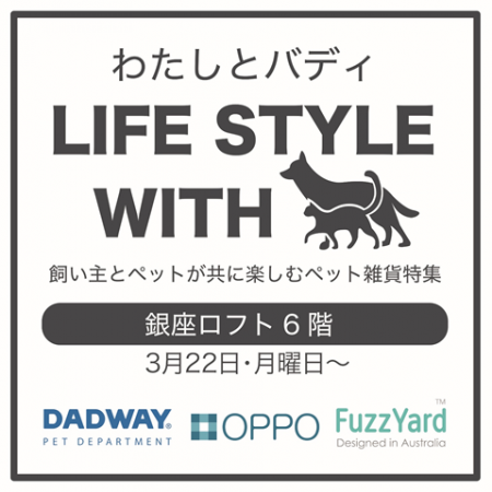 LIFE STYLE WITH CAT&DOG
