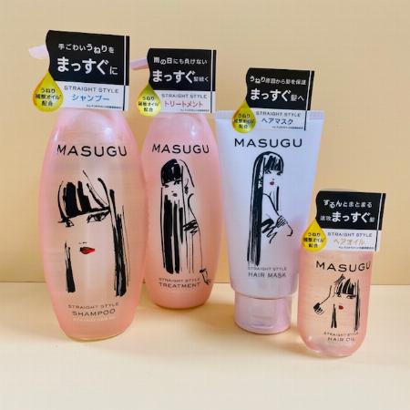 MASUGU(まっすぐ)