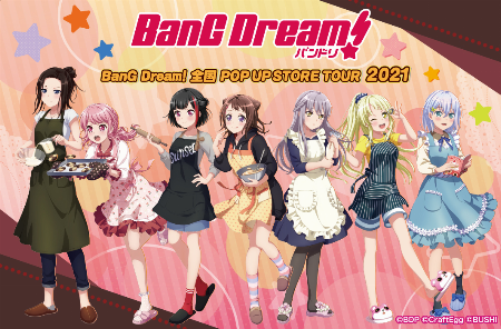 BanG Dream! 全国POP UP STORE TOUR 2021 in 梅田ロフト
