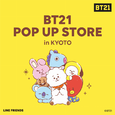【予告】BT21 POP UP STORE in KYOTO