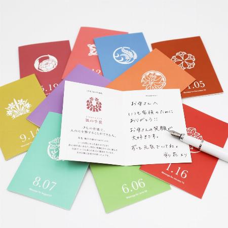 花結びメッセージカード
