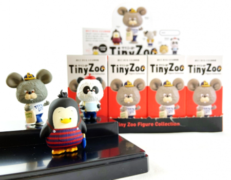 Tiny Zoo Figure Collection