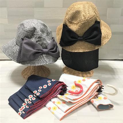晴雨兼用折傘&帽子